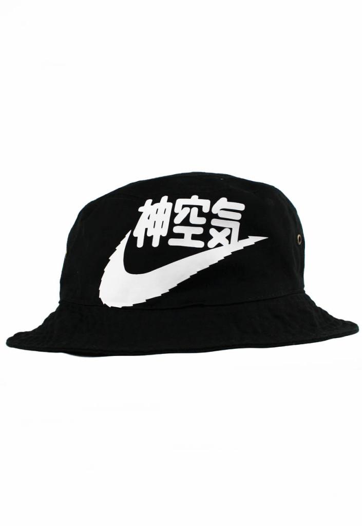 japanese nike bucket