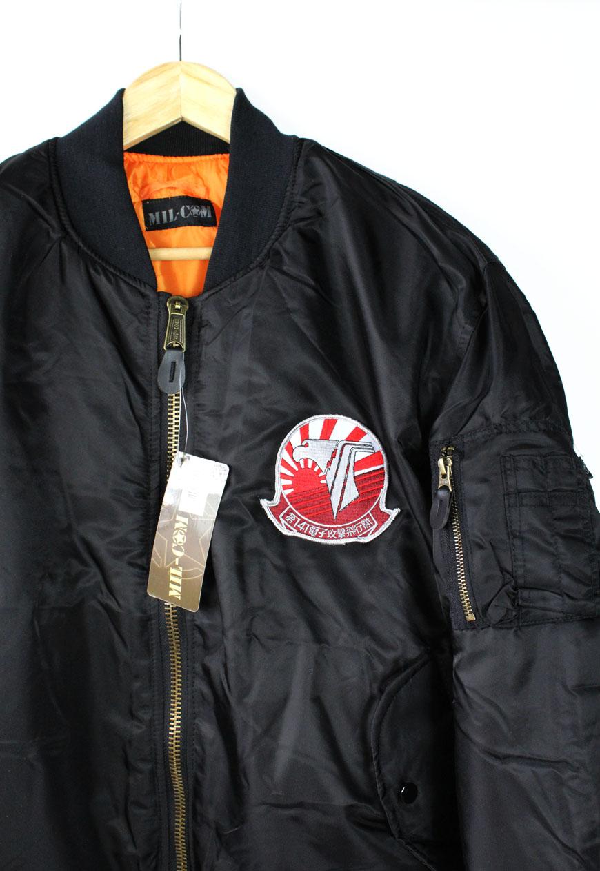 Japanese Bomber Jacket | Outdoor Jacket