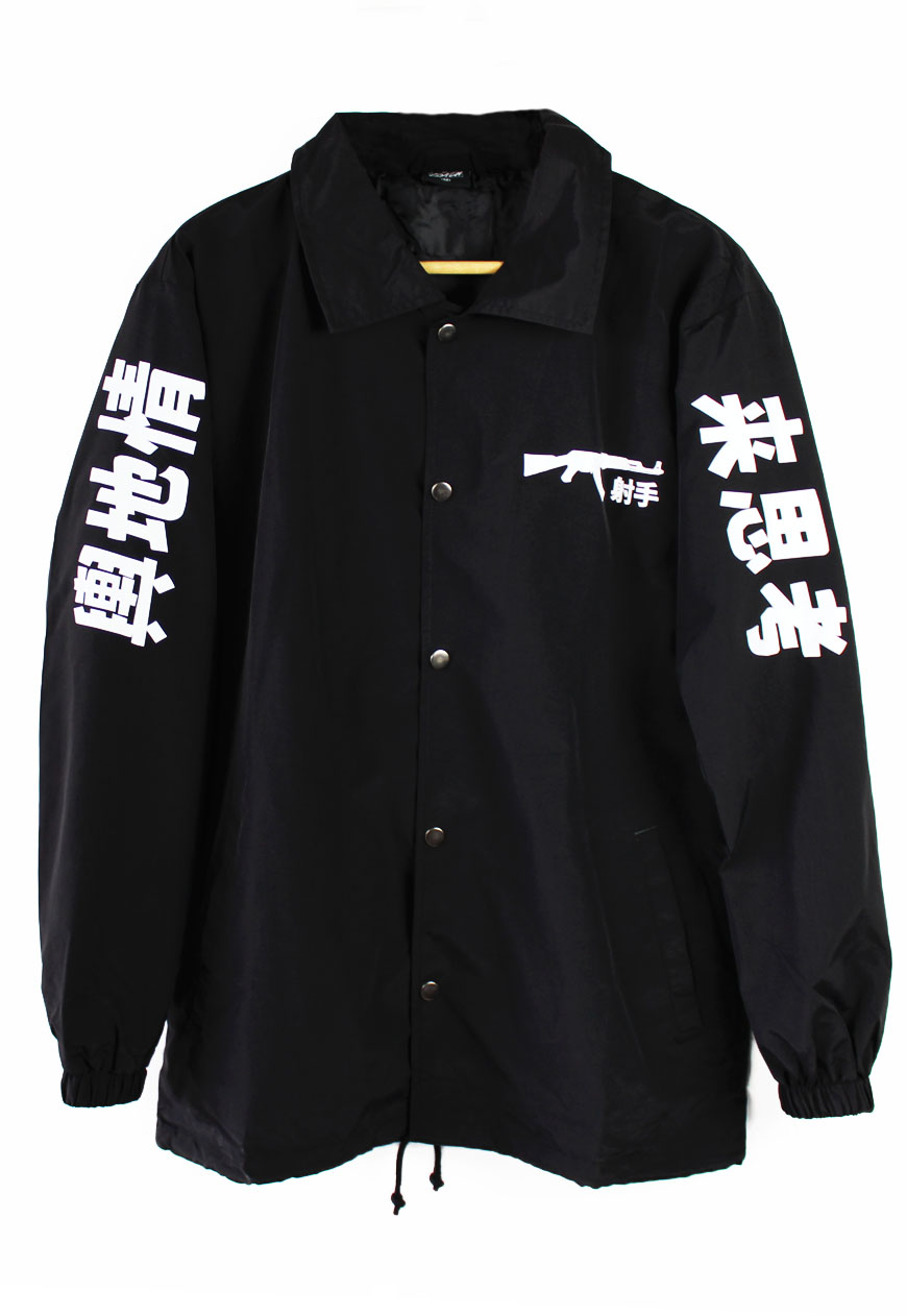 Shop agora jackets ak 47 japanese coach jacket for Coach jacket