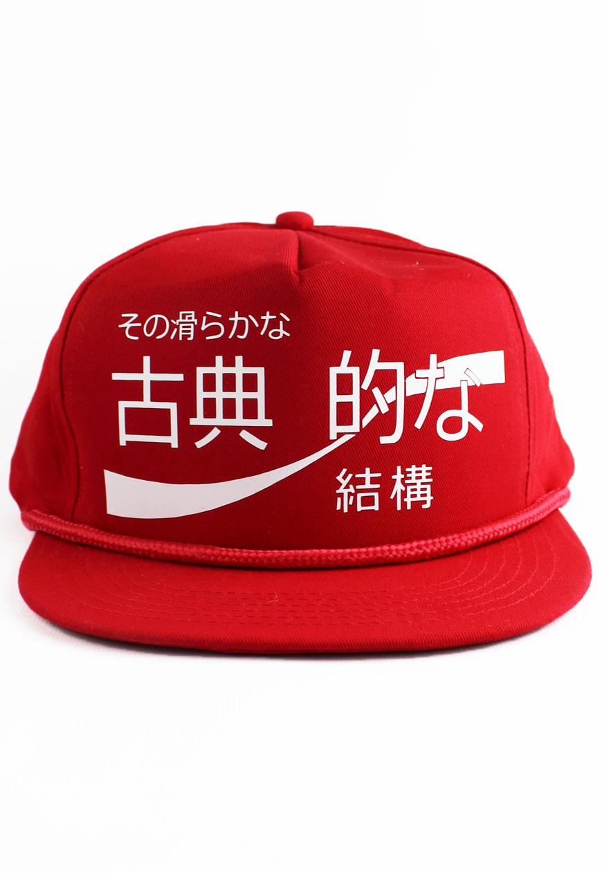Shop    Vintage   Branded    Snapbacks    Vintage Japanese Coke ... b209e844415