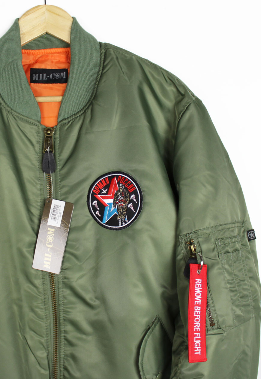 Shop :: Vintage / Branded :: Outerwear :: Russia MA-1 Bomber ...
